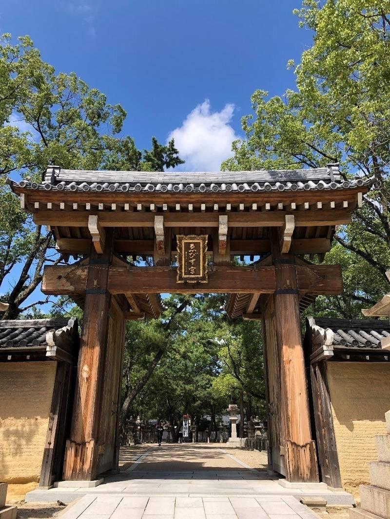 西宮神社 - 西宮市/兵庫県 の見どころ。福の神として... by 郁 | Omairi(おまいり)