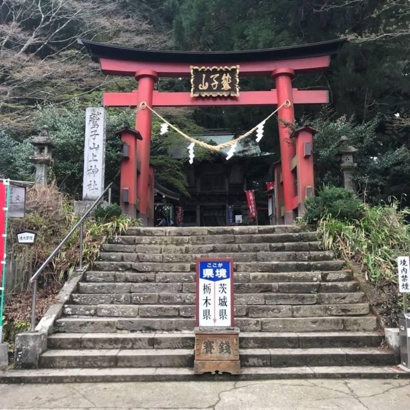 鷲子山上神社 - 那須郡那珂川町/栃木県 の見どころ。... by デール | Omairi(おまいり)