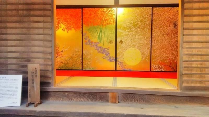 圓光寺 - 京都市/京都府 の見どころ。上手く撮れてな... by さくら | Omairi(おまいり)