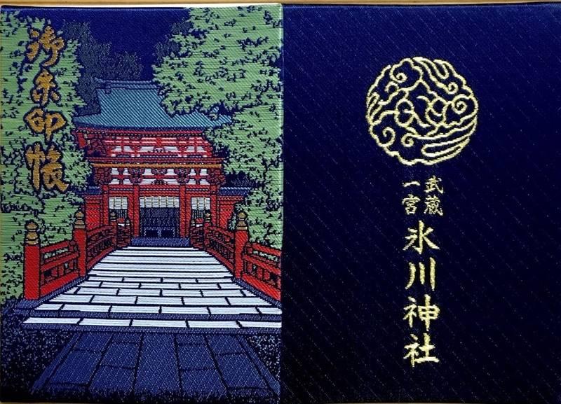氷川神社 - さいたま市/埼玉県 の授与品。楼門が刺繍... by しゅり | Omairi(おまいり)