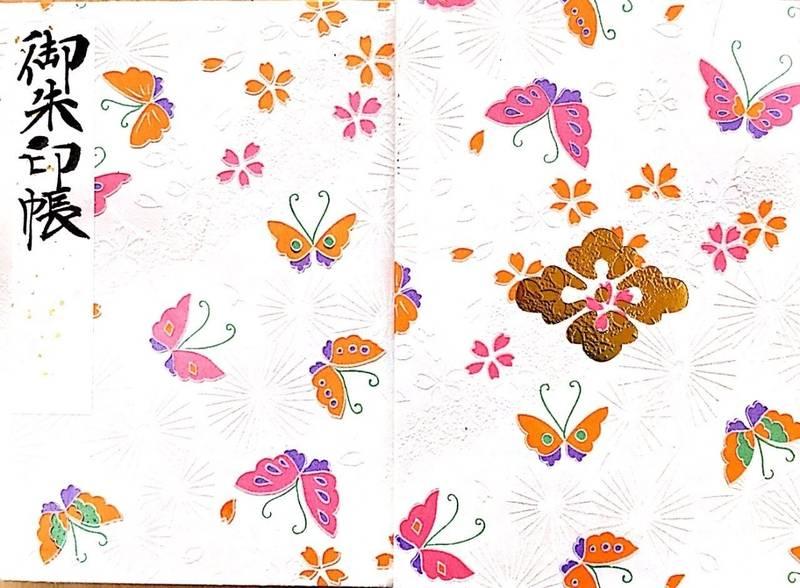 東京大神宮 - 千代田区/東京都 の授与品。蝶々がとて... by しゅり | Omairi(おまいり)