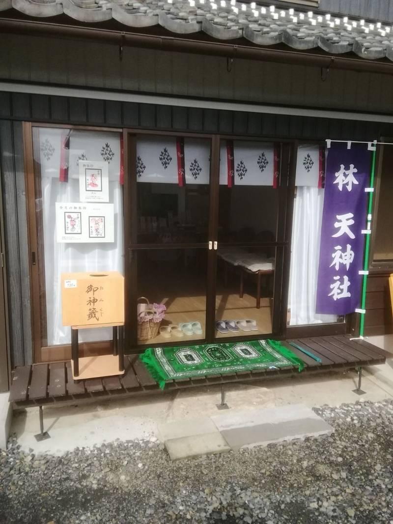 林天神社 - 東近江市/滋賀県 の見どころ。境内には、... | Omairi(おまいり)