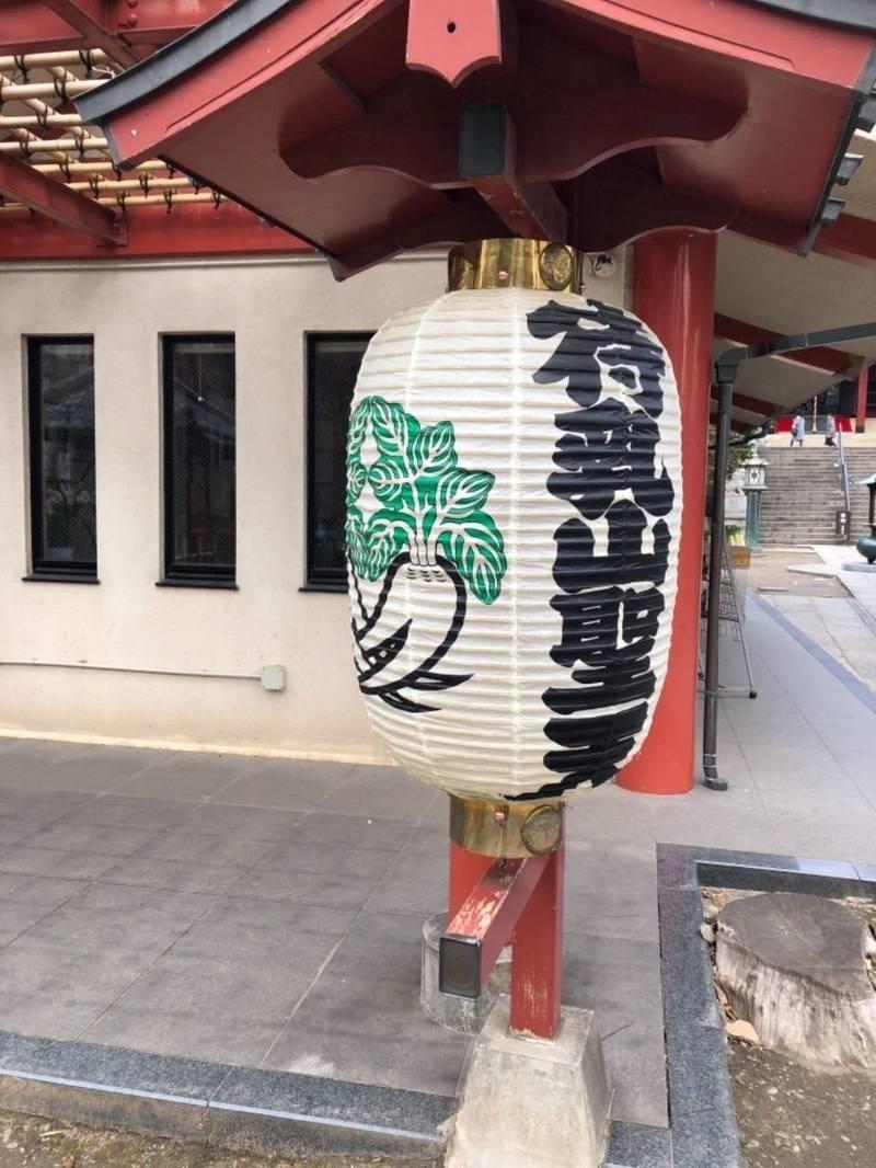 本龍院 待乳山聖天 - 台東区/東京都 の見どころ。大... by なお   Omairi(おまいり)