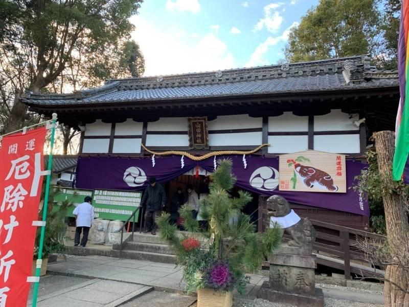 山田神社 - 枚方市/大阪府 の見どころ。静かな森の奥... by らん⭐️ | Omairi(おまいり)