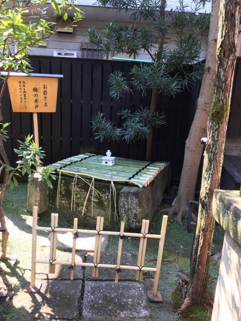 陽運寺    (於岩稲荷) - 新宿区/東京都 の見ど... by 蔀 | Omairi(おまいり)