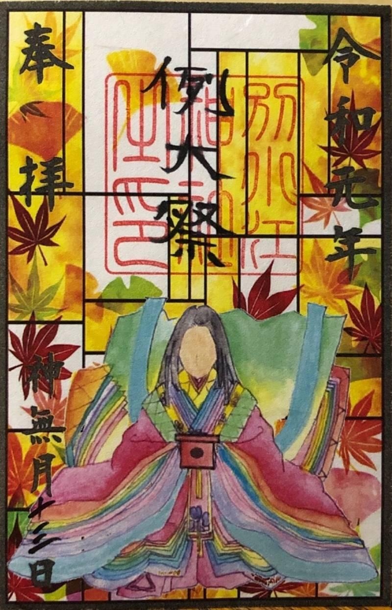 別小江神社 - 名古屋市/愛知県 の御朱印。別小江神社... by freiheit | Omairi(おまいり)
