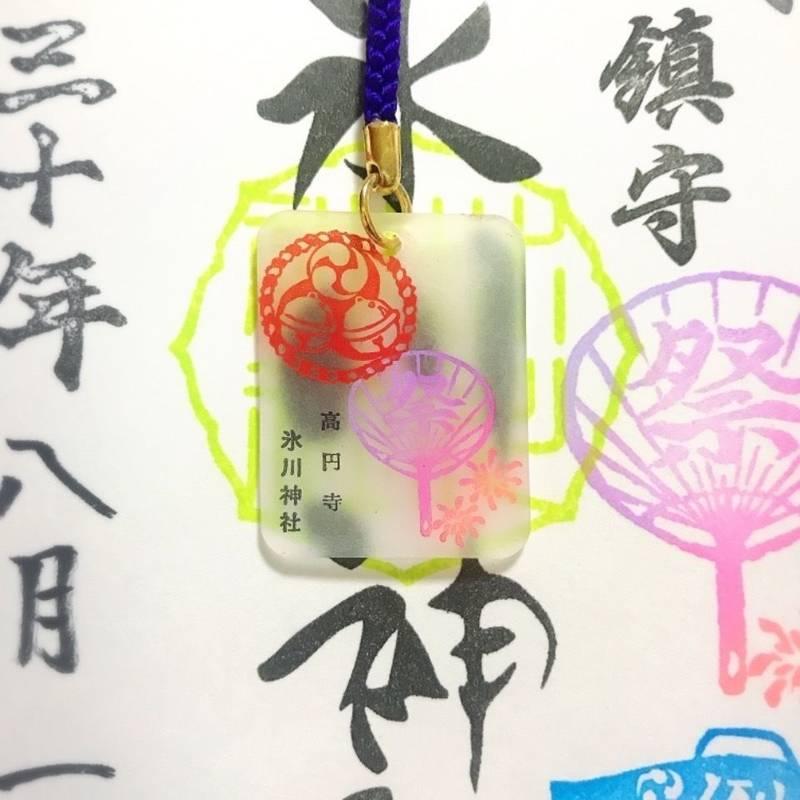 高円寺氷川神社          (気象神社) - 杉... by はる | Omairi(おまいり)