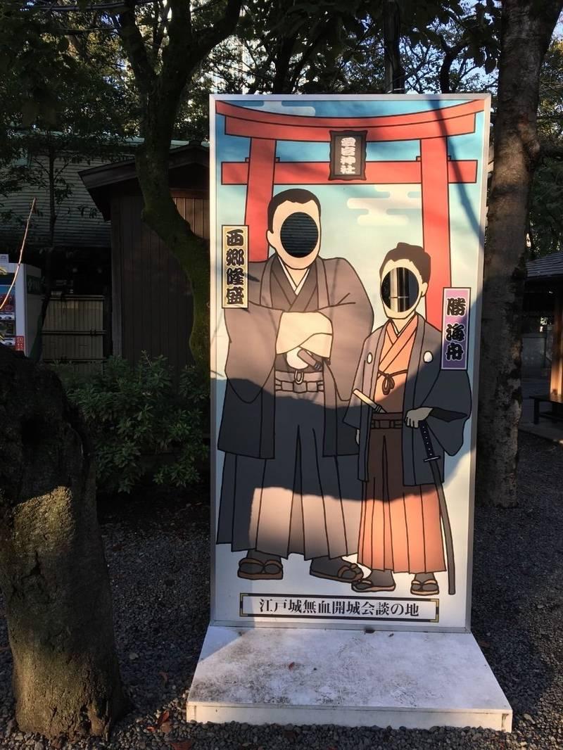 愛宕神社 - 港区/東京都 の立ち寄り。境内には撮影ス... by kana_musubi | Omairi(おまいり)
