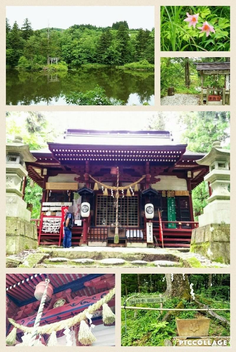 浮島稲荷神社 - 西村山郡朝日町/山形県 の見どころ。... by mika | Omairi(おまいり)