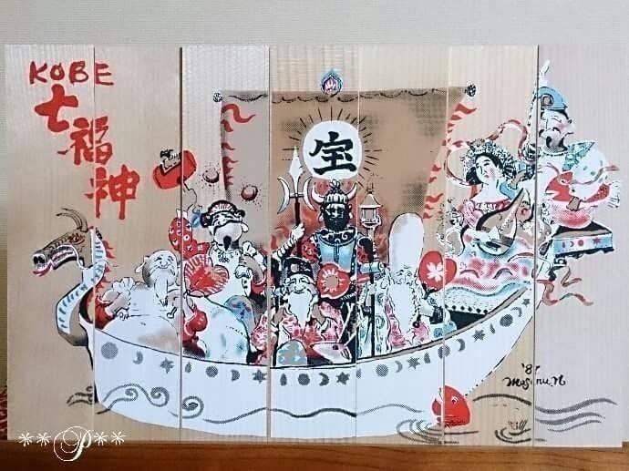 長田神社 - 神戸市/兵庫県 の見どころ。#神戸七福神... by ☆さんぼ☆ | Omairi(おまいり)