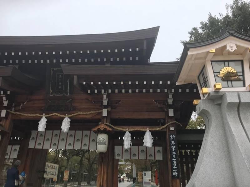 湊川神社  (楠公さん) - 神戸市/兵庫県 の見どこ... by 葛の葉の森 | Omairi(おまいり)