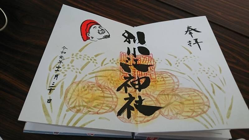 別小江神社 - 名古屋市/愛知県 の御朱印。11月末日... by ずめさん | Omairi(おまいり)
