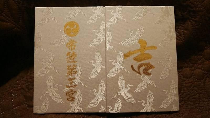 吉田神社 - 水戸市/茨城県 の授与品。常陸国三ノ宮 ... by zukasama | Omairi(おまいり)