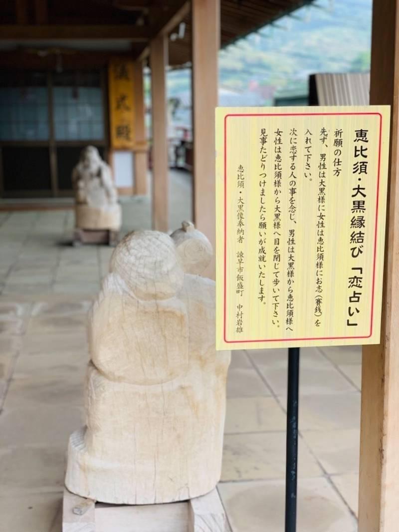 鎮西大社諏訪神社 - 長崎市/長崎県 の見どころ。真っ... by 沙耶 | Omairi(おまいり)
