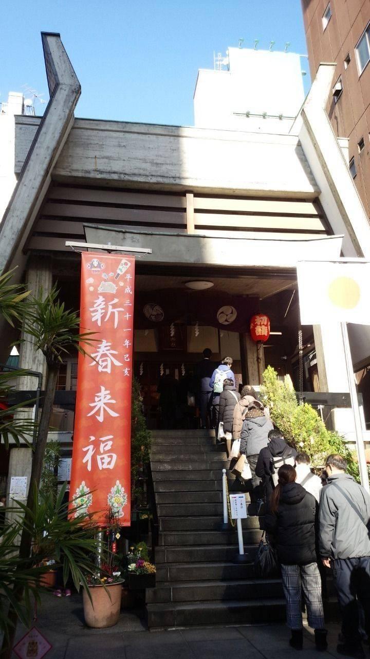 烏森神社 - 港区/東京都 の見どころ。遅ればせながら... by 黒モアイ | Omairi(おまいり)