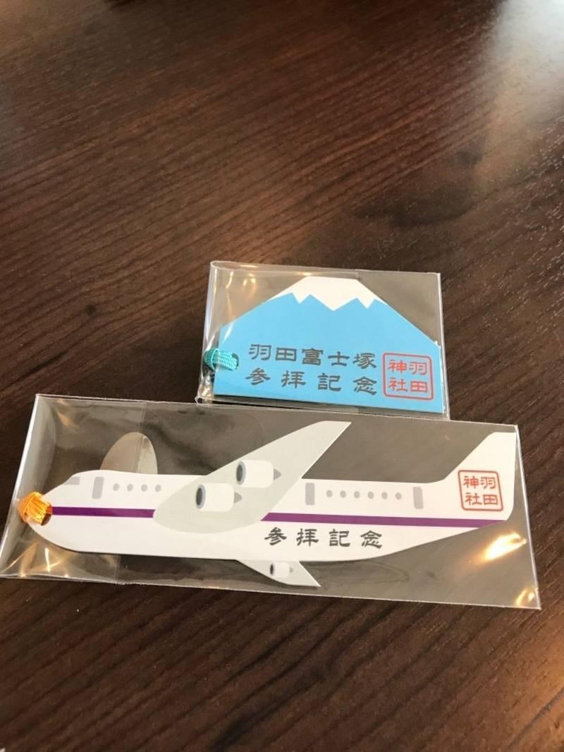羽田神社 - 大田区/東京都 の授与品。御朱印をいただ... by さゆりん | Omairi(おまいり)