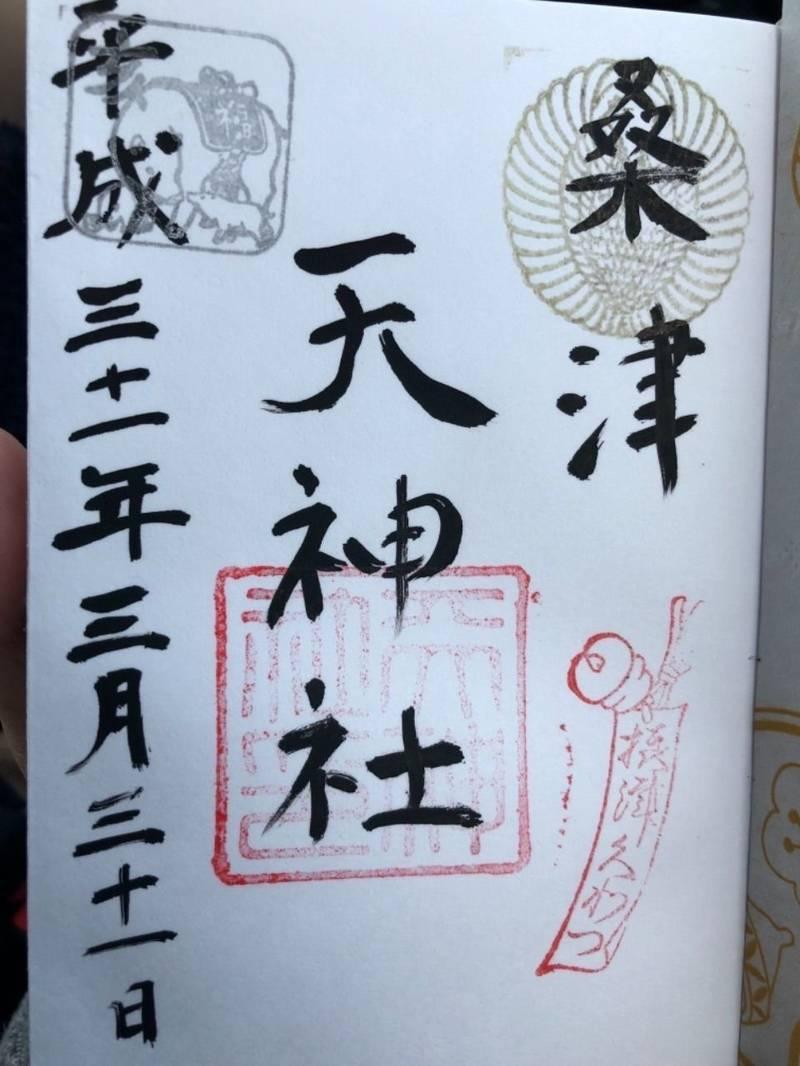桑津天神社 - 大阪市/大阪府 の御朱印。時期ごとの御... by Kid   Omairi(おまいり)