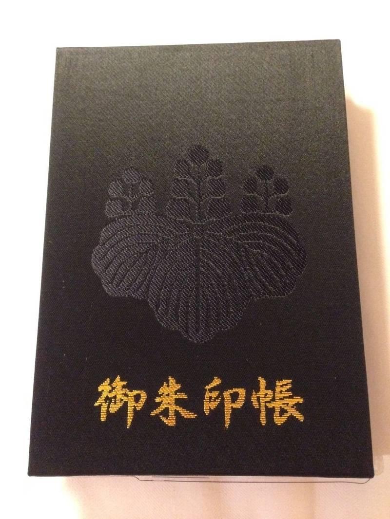 豊国神社 - 京都市/京都府 の授与品。御朱印帳は豊臣... by うさこさま | Omairi(おまいり)