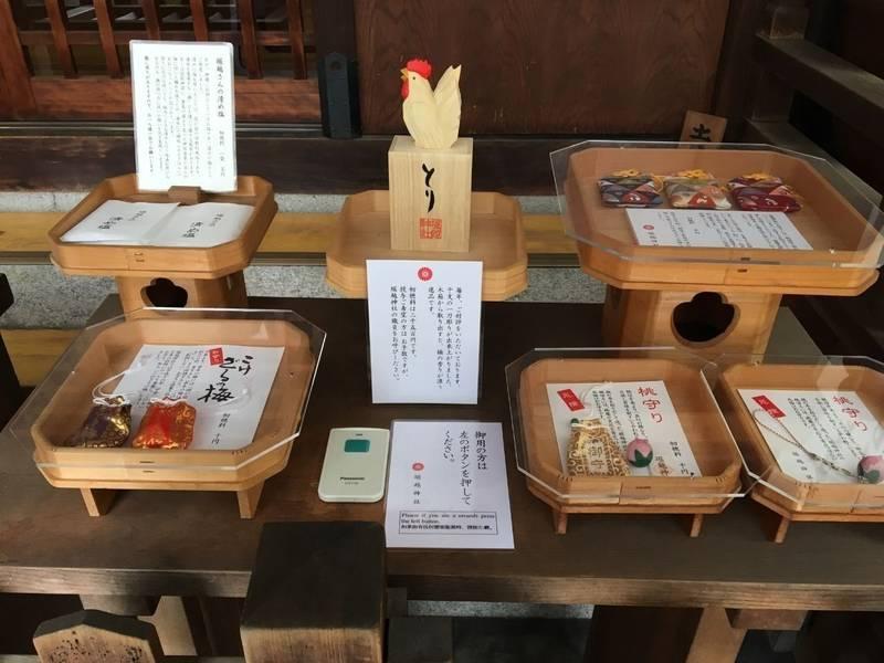 堀越神社 - 大阪市/大阪府 の授与品。見えにくいです... by 金魚8 | Omairi(おまいり)