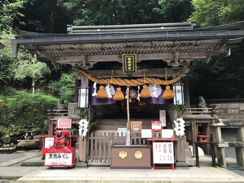 由岐神社 - 京都市/京都府 の見どころ。ケーブルで鞍... by ゆうこりん | Omairi(おまいり)