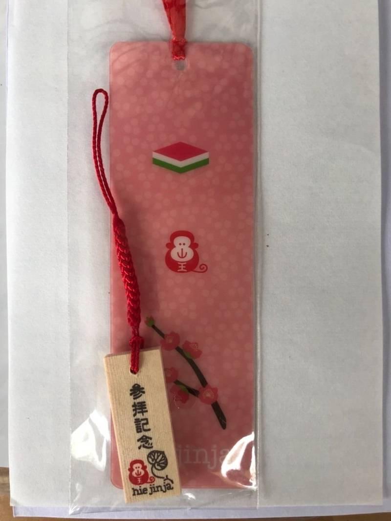 日枝神社 - 千代田区/東京都 の授与品。御朱印といた... by たじゴン | Omairi(おまいり)