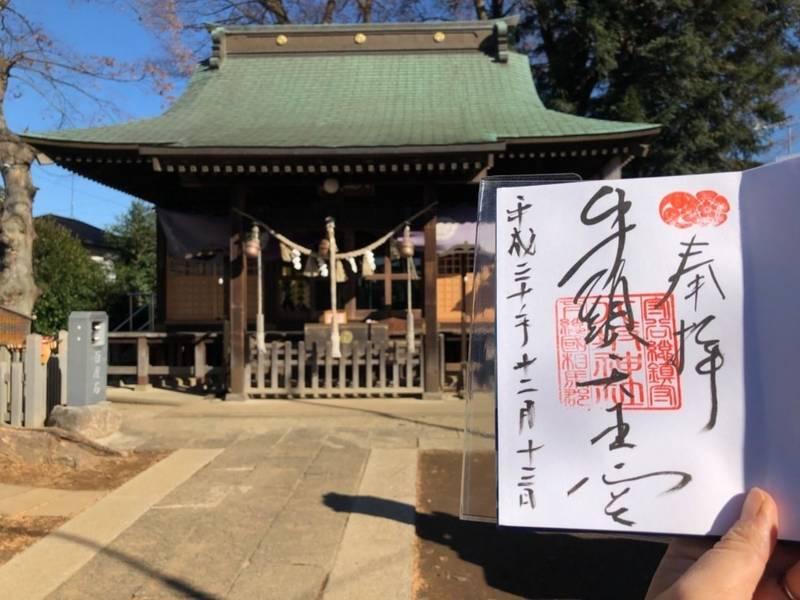 守谷 八坂 神社