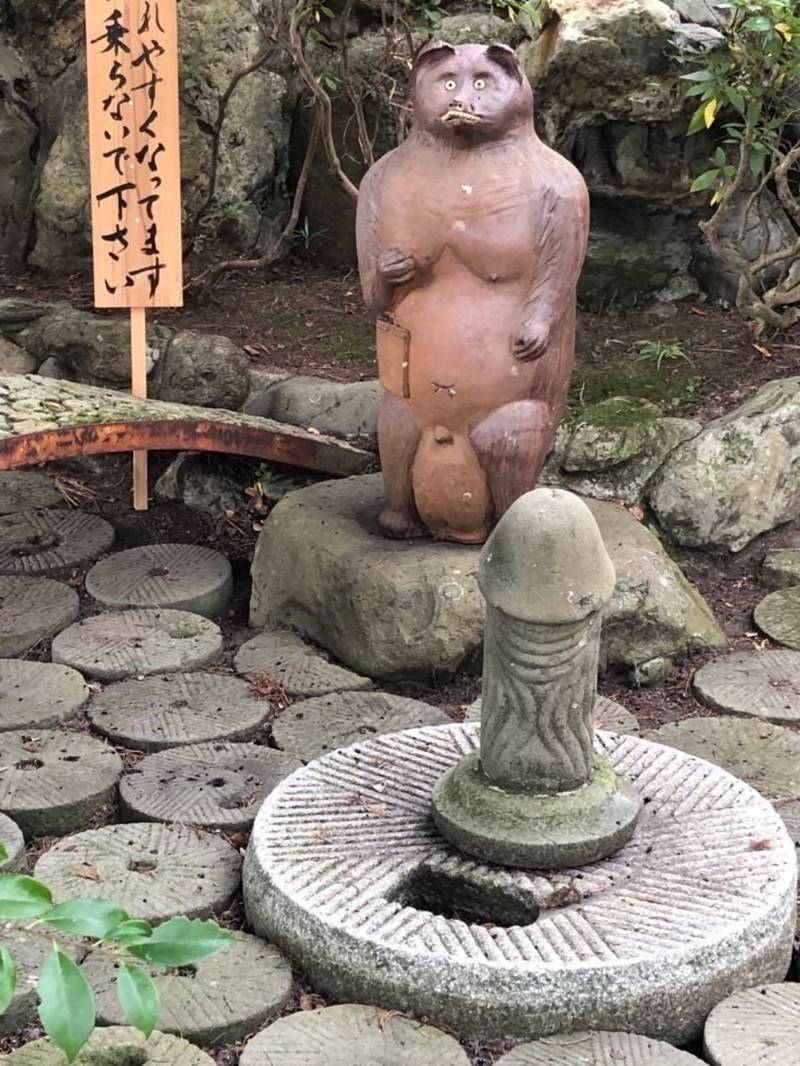 多賀神社 - 宇和島市/愛媛県 の見どころ。先代の宮司... by トシ   Omairi(おまいり)