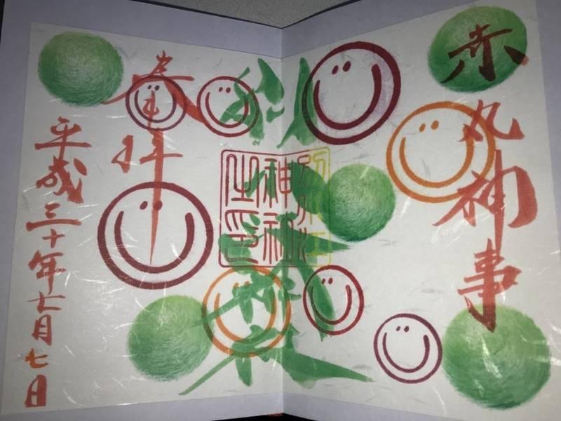 別小江神社 - 名古屋市/愛知県 の御朱印。七夕と同じ... by ユキ | Omairi(おまいり)