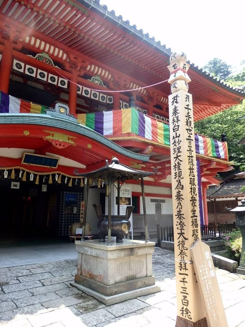那谷寺 - 小松市/石川県 の見どころ。7年ぶりに那谷... by linlin | Omairi(おまいり)