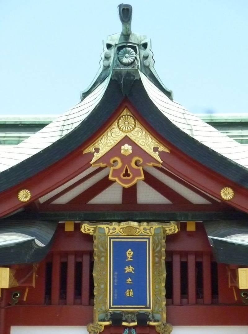 日枝神社 - 千代田区/東京都 の見どころ。日枝神社 ... by Myutan   Omairi(おまいり)