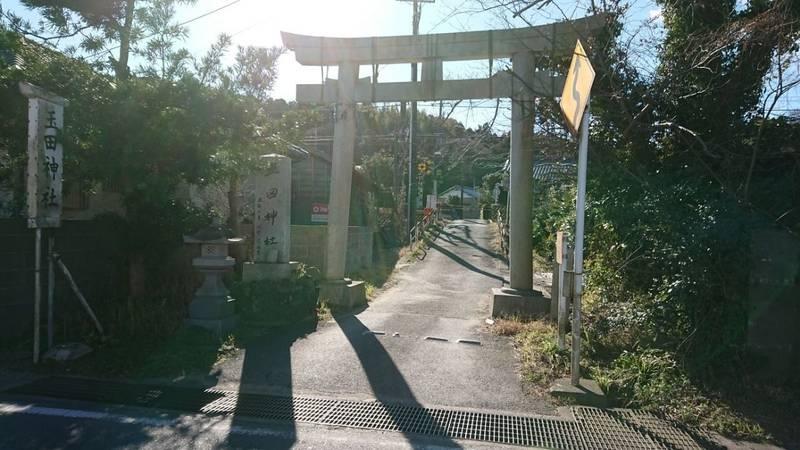 玉田神社 - 香取市/千葉県 の見どころ。千葉県香取市... by たけちゃん   Omairi(おまいり)