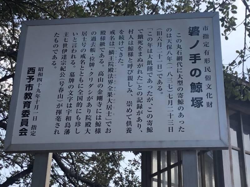 大松若宮神社 - 西予市/愛媛県 の見どころ。若宮神社... by トシ | Omairi(おまいり)