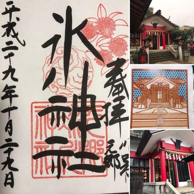 元郷 氷川 神社