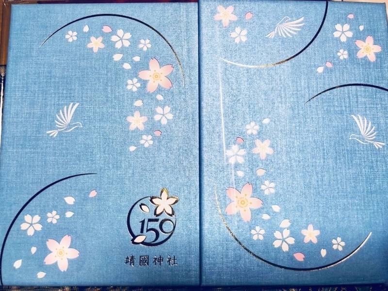 靖国神社 - 千代田区/東京都 の授与品。実はこれが欲... by ちょこさん | Omairi(おまいり)