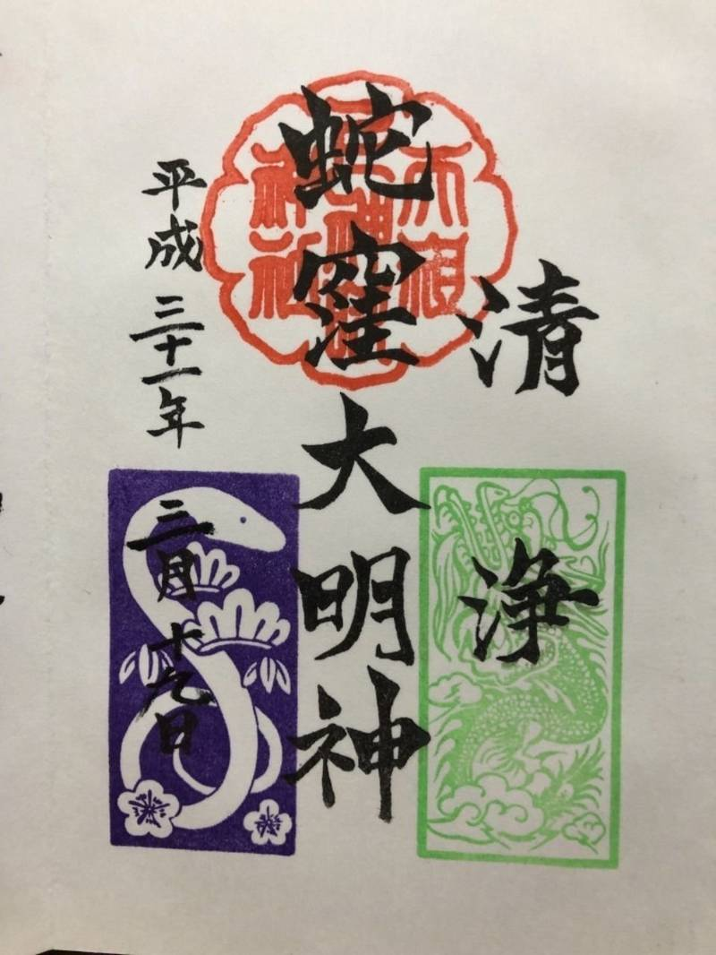 蛇窪神社 (上神明天祖神社) - 品川区/東京都 の御... by hamneet | Omairi(おまいり)