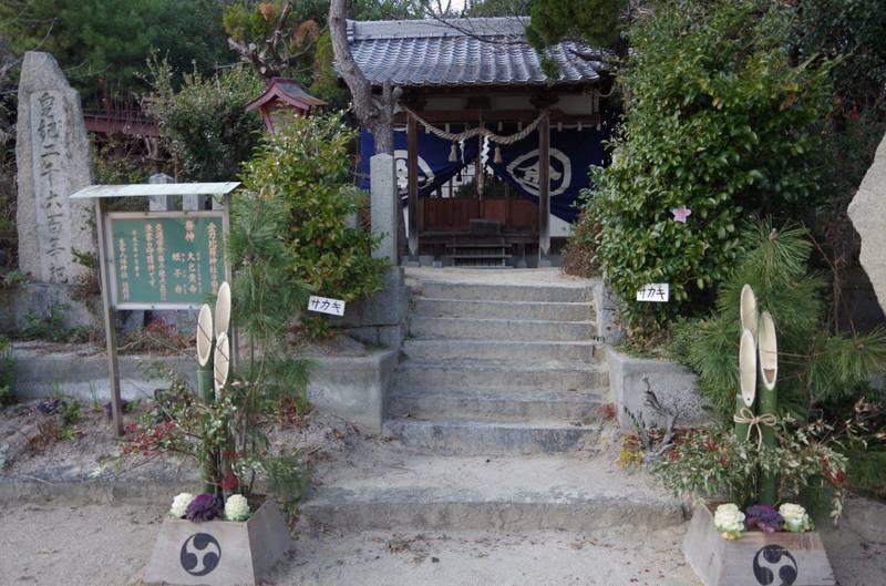 生名八幡神社 - 越智郡上島町/愛媛県 の見どころ。境... by 町屋那岐   Omairi(おまいり)