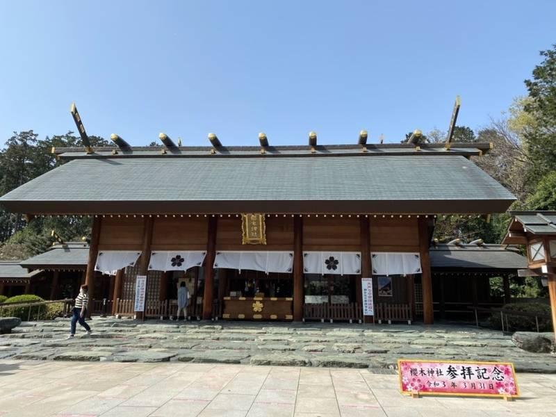 野田 市 櫻木 神社