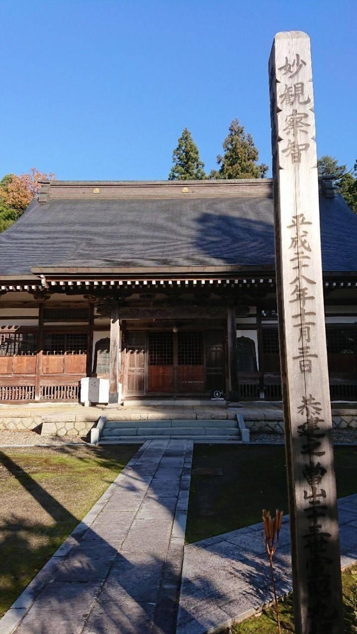 東龍寺 見どころ - 南蒲原郡田上町/新潟県 | Omairi(おまいり)