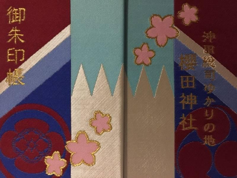 櫻田神社 - 港区/東京都 の授与品。港区にある、沖田... by 牛娘 | Omairi(おまいり)