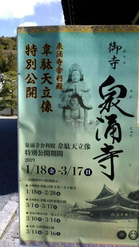 泉涌寺   (御寺) - 京都市/京都府 の見どころ。... by よし@兵庫 | Omairi(おまいり)