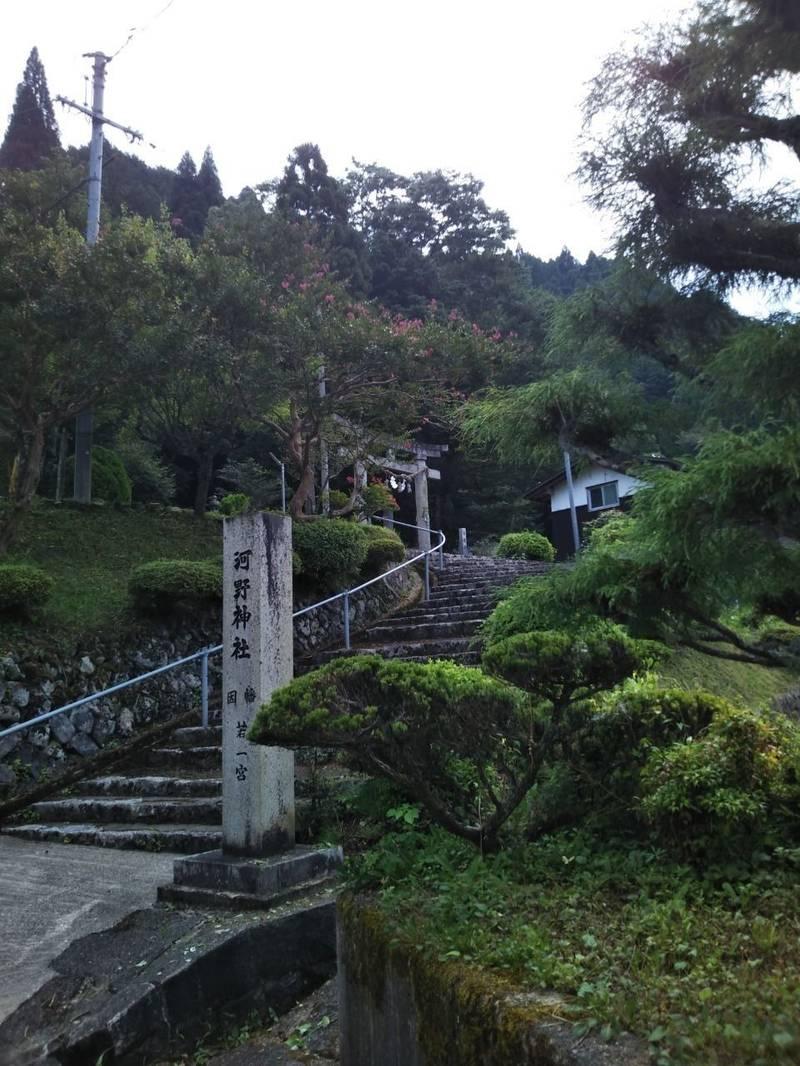 河野神社 - 八頭郡智頭町/鳥取県 | Omairi(おまいり)