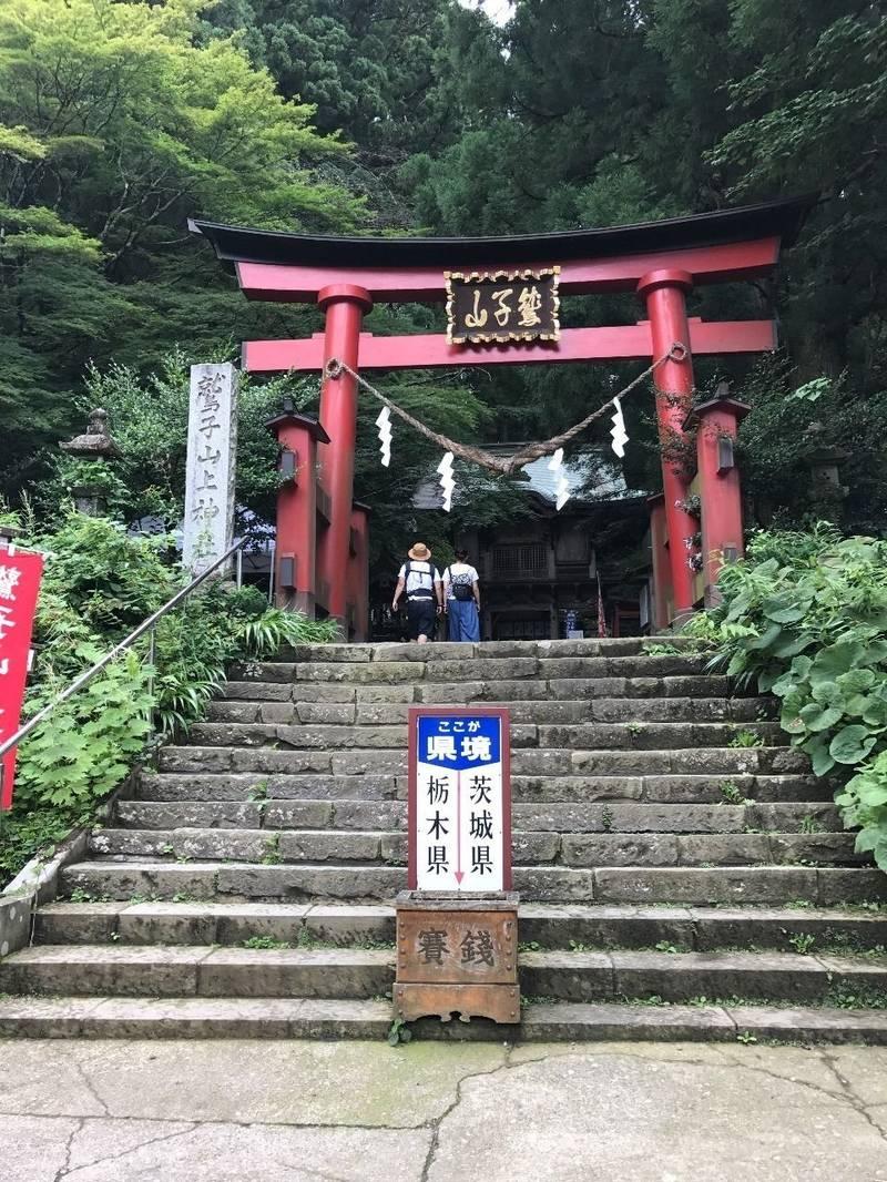鷲子山上神社 - 那須郡那珂川町/栃木県 の見どころ。... by うめちゃん | Omairi(おまいり)