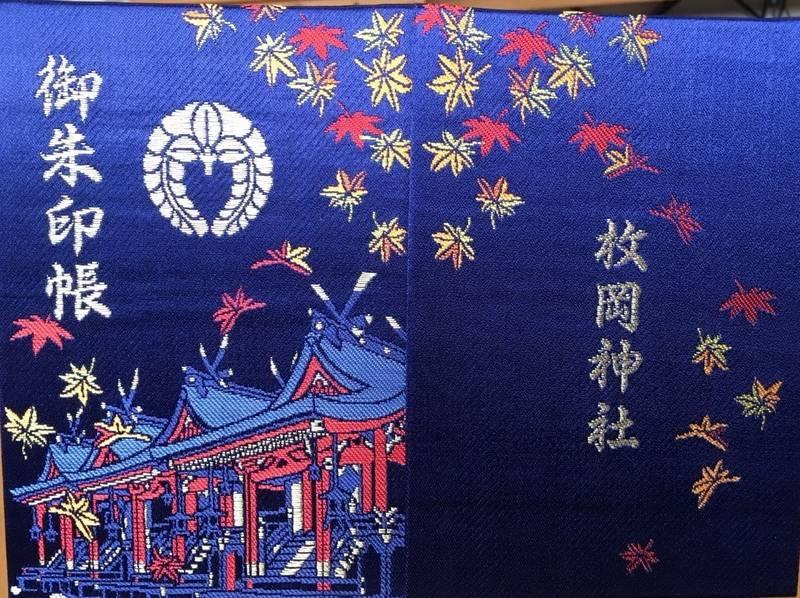 枚岡神社 - 東大阪市/大阪府 の授与品。枚岡神社行っ... by かえ | Omairi(おまいり)