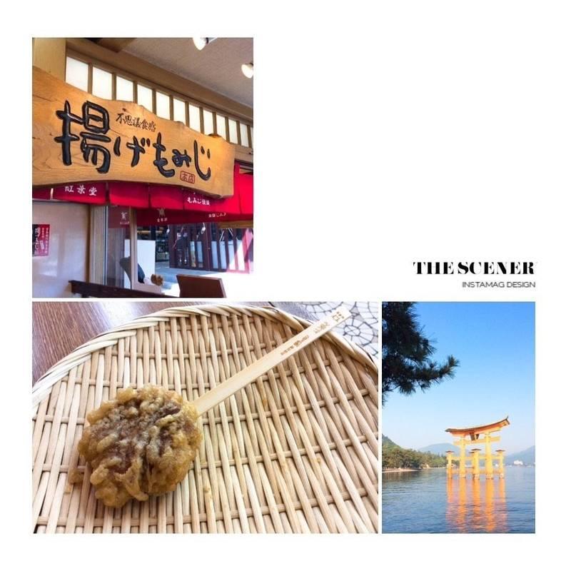 厳島神社 - 廿日市市/広島県 の立ち寄り。もみじ饅頭... by アライさん | Omairi(おまいり)