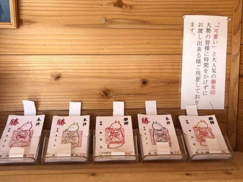 元乃隅神社   (元乃隅稲成神社) - 長門市/山口県... by kym331   Omairi(おまいり)
