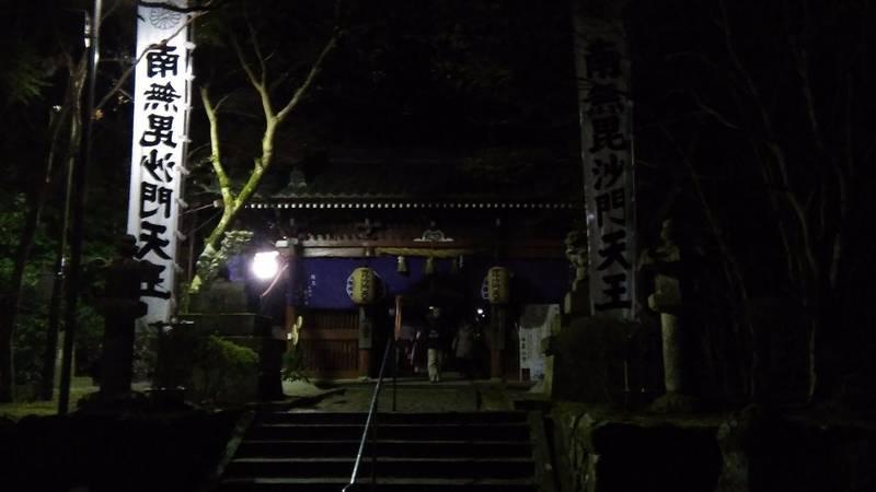 神峯山寺 - 高槻市/大阪府 の見どころ。投稿できてい... by ぎゅー | Omairi(おまいり)