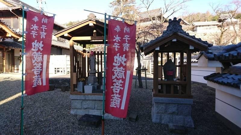 立蔵寺 御朱印 - 関市/岐阜県 | Omairi(おまいり)