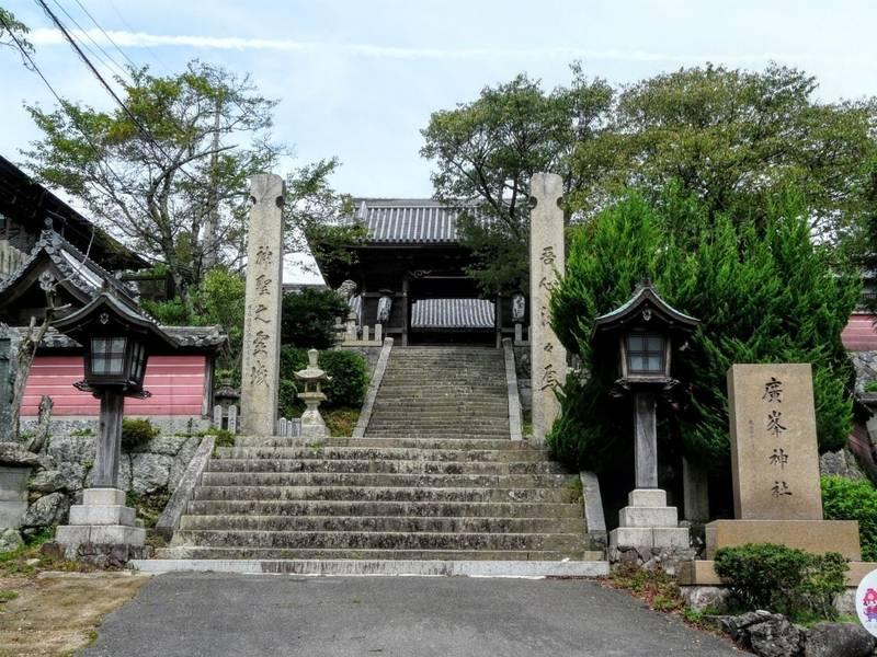 広峯神社 御朱印 - 姫路市/兵庫県 | Omairi(おまいり)