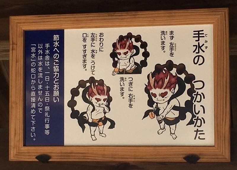 賀茂神社天満宮 - 米子市/鳥取県 の見どころ。賀茂神... by 紫綺   Omairi(おまいり)