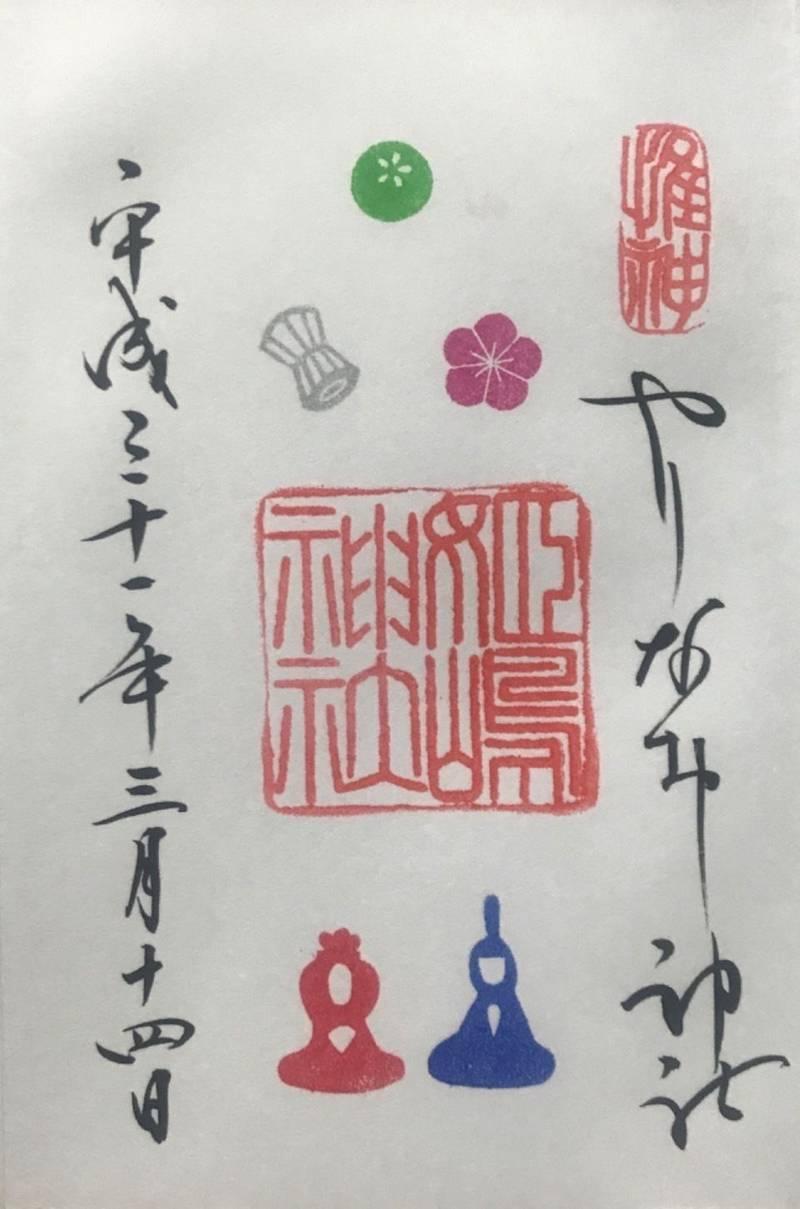 姫嶋神社 (やりなおし神社) - 大阪市/大阪府 の御... by BELL | Omairi(おまいり)